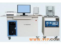 冶金、钢铁、矿石、陶瓷、玻璃、化验仪器、管式红外碳硫分析仪