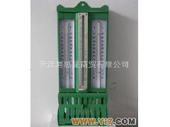 272-1室内温湿度计/干湿计/干湿温度计