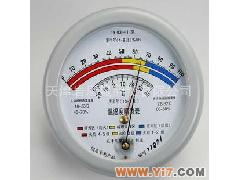 TY93-1晴雨表 天津气象仪器温湿度表   温湿度计