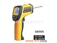 900度红外测温仪 GM-900 红外线测温仪