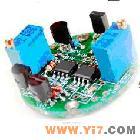 設計生產抗干擾型4-20mA兩線制電流變送板