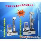 济南中创工业供应弹簧拉压测试仪、弹簧拉力测试仪、弹簧试验机