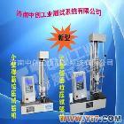 济南中创工业直销弹簧拉力测试仪|弹簧拉压测试仪|弹簧测力计