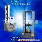 济南中创专业生产弹簧拉力试验机|弹簧拉力机|弹簧拉力计