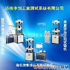 微机屏显液压万能试验机 微机控制电液伺服万能试验机 液压万能机