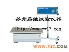 供应振动试验机 振动试验机供应 订做振动试验机