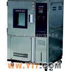 高低温交变试验箱 年底促销上海高低温试验机,高低温试验箱
