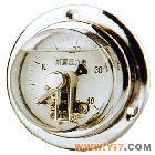 耐震电接点压力表YTXC-100/150