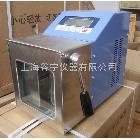 實驗室均質器/拍擊式無菌均質器