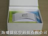 大鼠甲状腺球蛋白(TG)ELISA kit