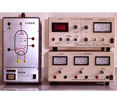 夫兰克-赫兹实验仪(汞管的!)