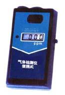 磷化氢检测仪(固定)