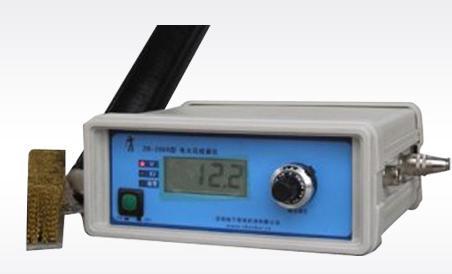 多用途氦质谱检漏仪