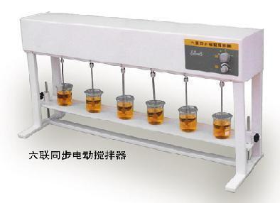 六联电动搅拌器(数显)