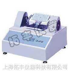 TF-568TF-568手提电脑内置转轴寿命摇摆试验机