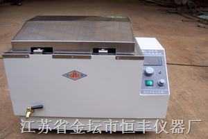 XLD-50血液溶浆机,血液溶浆振荡机