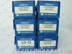 Chiralpak AD-H手性柱-阿托伐他汀钙的光学异构体分析柱