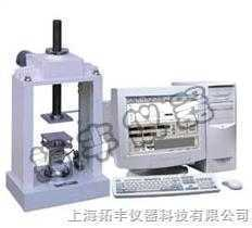 TF-543TF-543手机抗压试验机