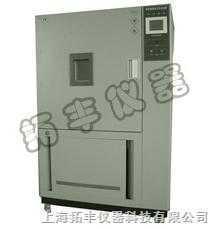 TF-322BTF-322B高低溫濕熱交變試驗箱