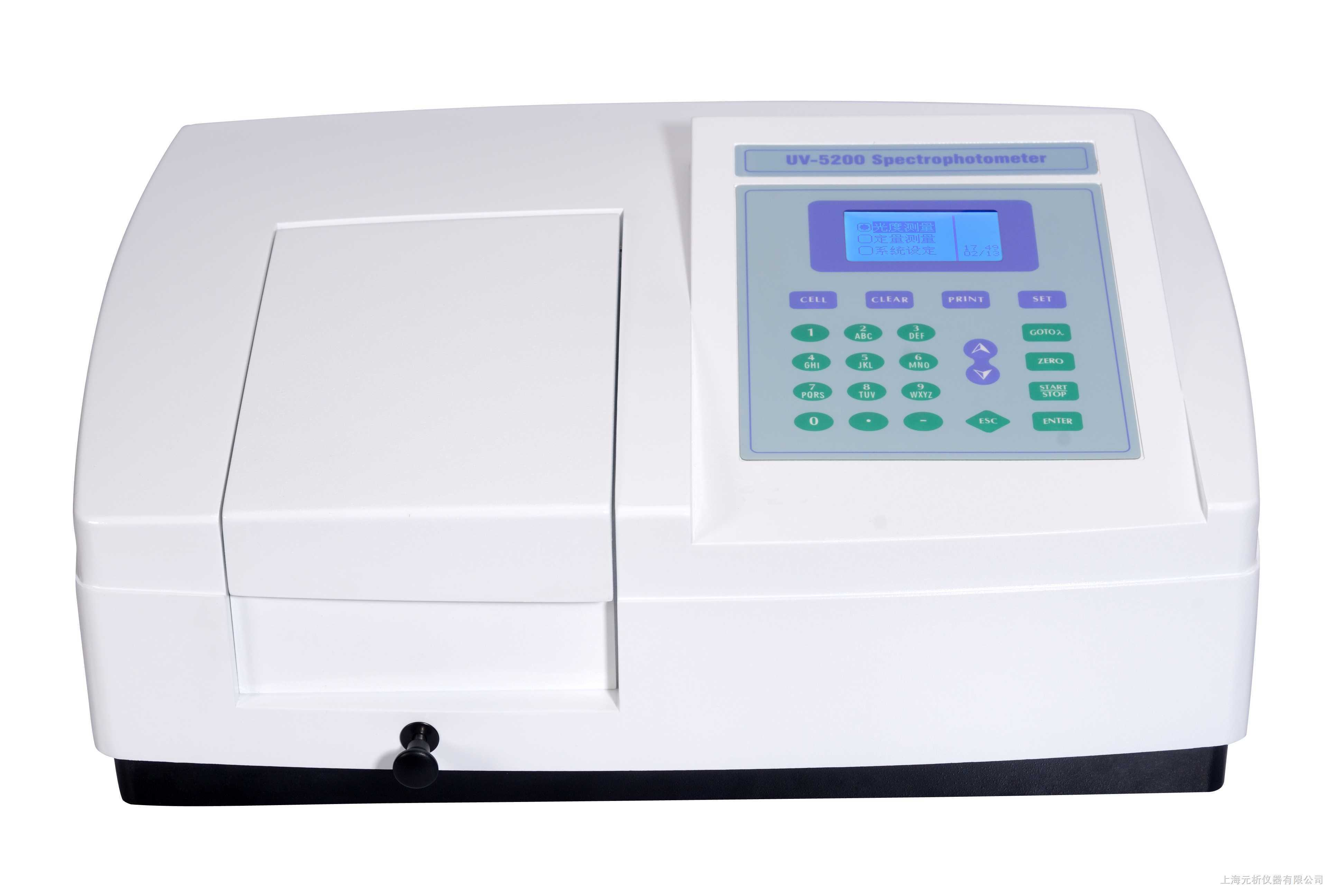 UV-5200紫外可见分光光度计