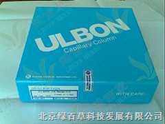 ULBON HR-52 满山红油胶丸的测定,