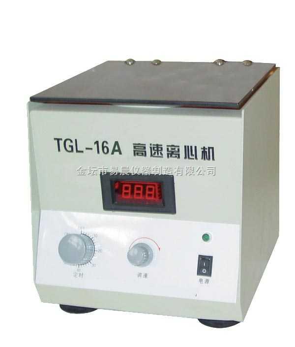 TGL-16臺式高速離心機