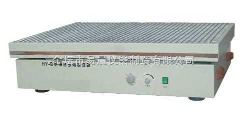 HY-A/B调速多用振荡器