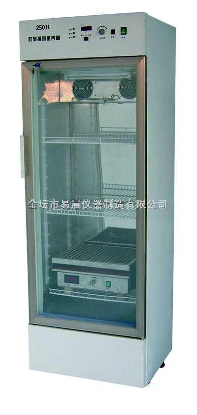 150G250H数显振荡培养箱