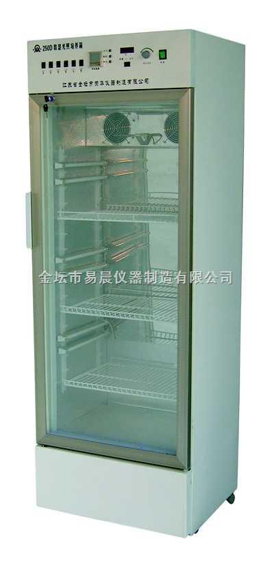 150C/250D光照培养箱