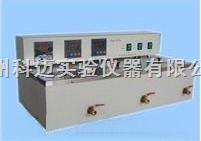 HH-3三温水浴锅