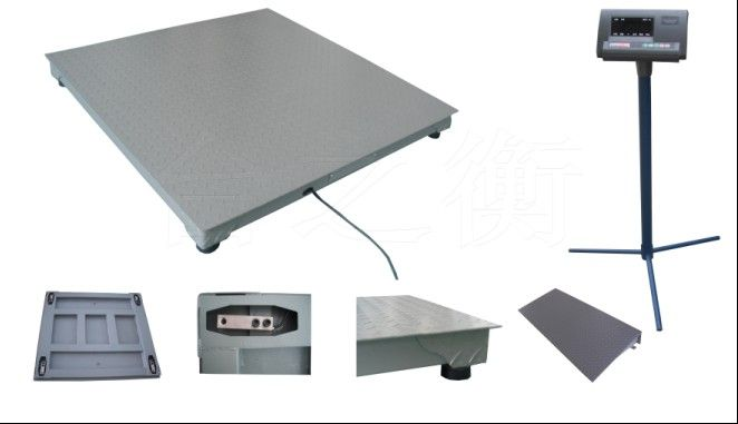 DCS-XC-A常规小型地磅秤